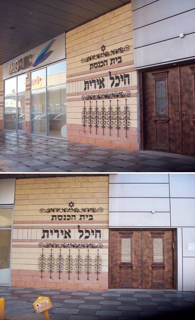 Matrimonio Y Mortaja Del Cielo Bajan : Judaísmo vieja casa nueva