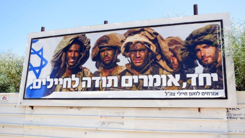 Soldados_Israel