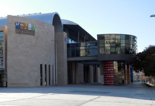MuseoHolon2
