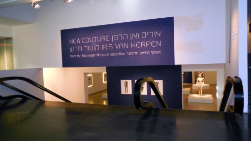 MuseoHolon3