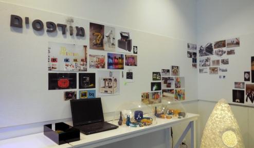 MuseoHolon8