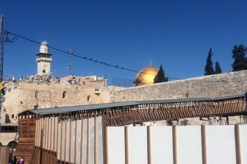Kotel Hamaharabi, Jerusalen