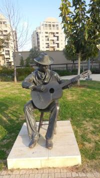 Escultura Givat Shmuel