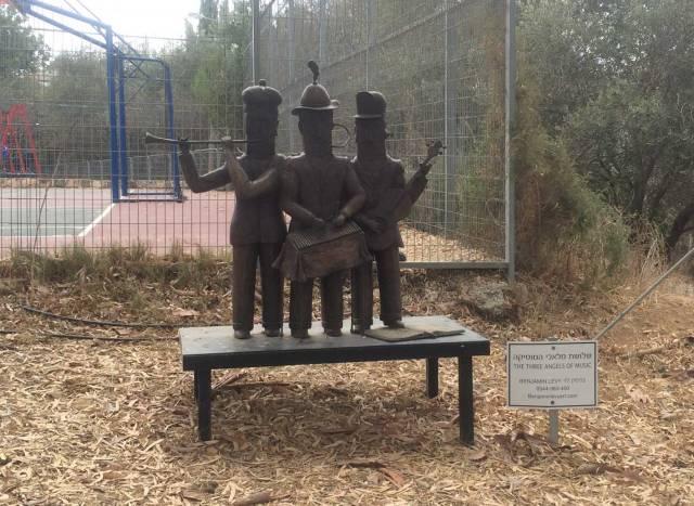 Ein Hod The Three Angels of Music