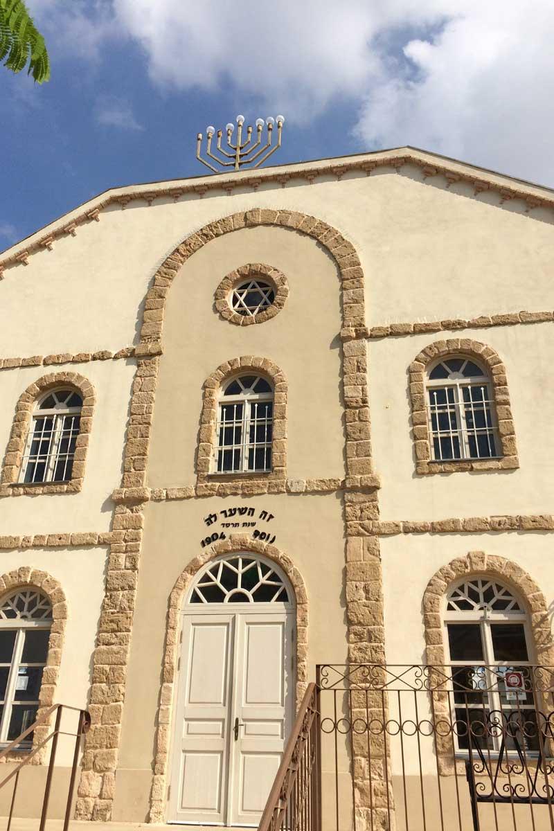 Sinagoga Ohel Sarah,Rejovot